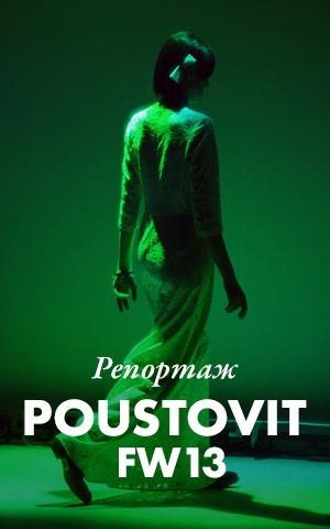 Репортаж: Poustovit FW 2013