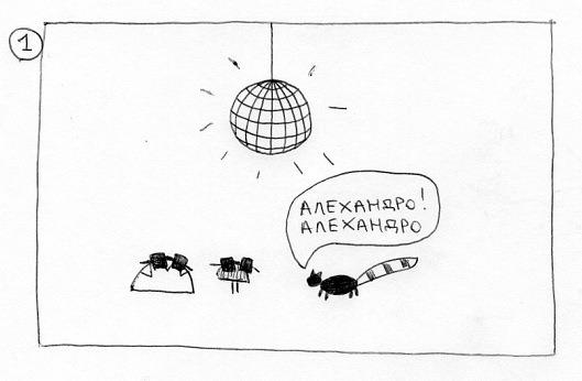 ЕНОТ. Культовый (?!) комикс о грибах, гомосексуализме и гипноэскарго. Изображение № 9.