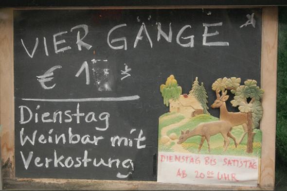 Изображение 14. Берлинские кафе.. Изображение № 21.