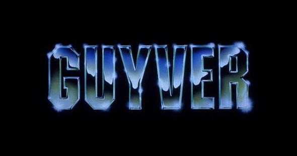 B-movies: «Гайвер». Изображение № 1.