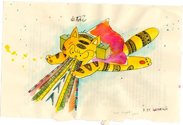 AZStar78. Изображение № 17.