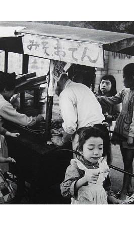 Большой город: Токио и токийцы. Изображение № 23.