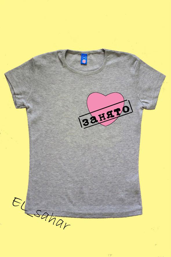 Elsaharova: половинчатые футболки на 14 февраля. Изображение № 18.