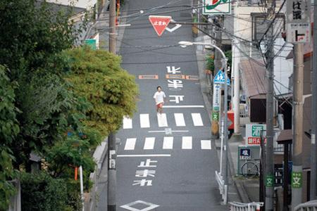 Tokyo! (2009). Режиссеры: Гондри, Джун-хо, Каракс. Изображение № 4.