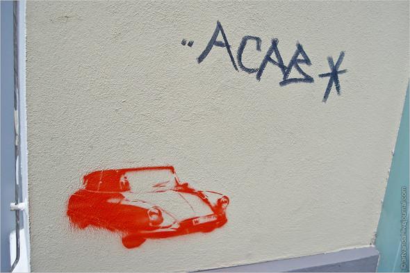Стрит-арт из Вены. Изображение № 5.