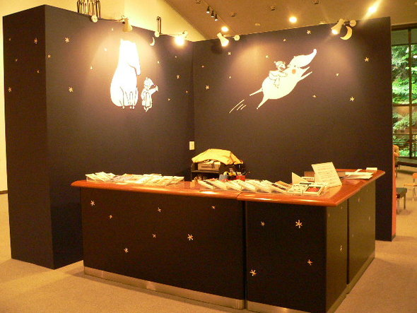Hitomi Murakami и миркиригами. Изображение № 19.