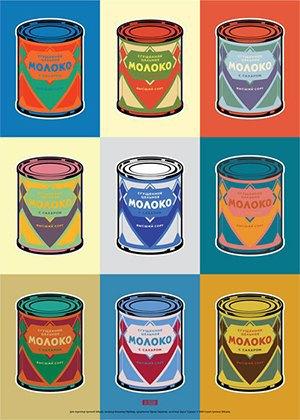 Плакат Владимира Шрейдера. Изображение № 10.