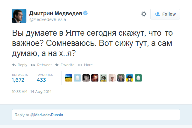 Аккаунт Дмитрия Медведева в Twitter взломали. Изображение № 1.