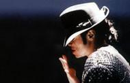 Майкл Джексон. Изображение № 34.