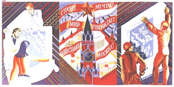 Искусство плаката вРоссии 1961–85 гг. (part. 3). Изображение № 9.