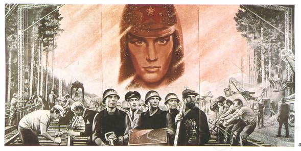 Искусство плаката вРоссии 1961–85 гг. (part. 3). Изображение № 3.