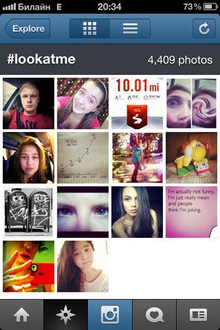 новый Instagram . Изображение № 6.