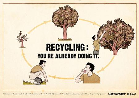 Greenpeace ads. Изображение № 2.