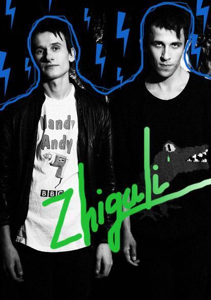 Zhiguli NewMix. Изображение № 1.