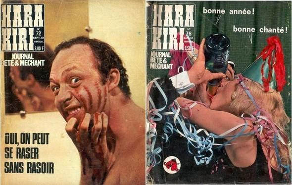 Hara Kiri – шокитрепет 1960-х. Изображение № 36.