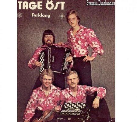 Танцуй, крошка! Шведские dance bands 70-х. Изображение № 9.