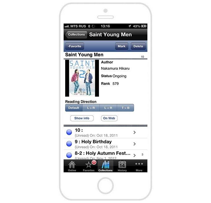 Мультитач:  9 мобильных приложений недели. Изображение № 62.