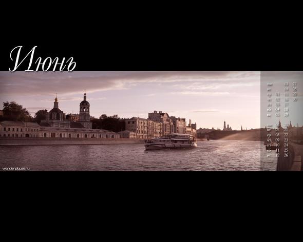 Календарь Москва-2011. Изображение № 6.