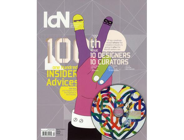 Изображение 5. Журналы недели: 6 популярных изданий о графическом дизайне.. Изображение № 5.
