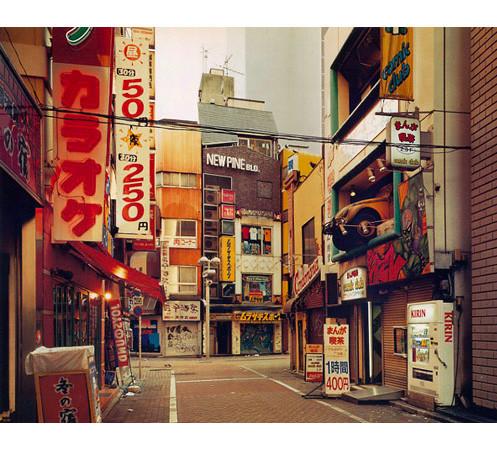 Большой город: Токио и токийцы. Изображение № 187.