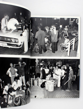 Большой город: Токио и токийцы. Изображение № 160.