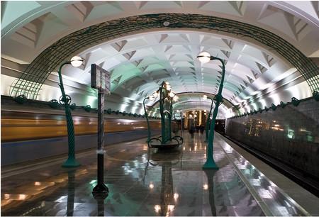 . Следующая станция «Славянский бульвар». Изображение № 5.