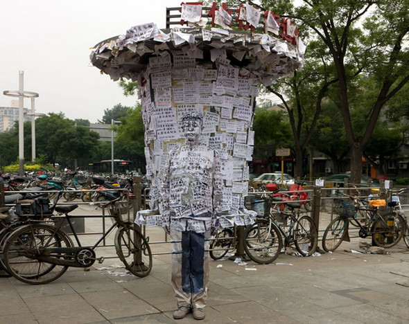 Liu Bolin снова растворился в искусстве. Изображение № 4.