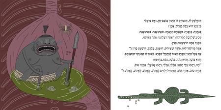 Gal Shkedi – бармалей, томуэйтс ирусская братва. Изображение № 12.