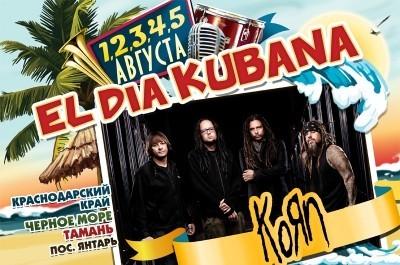 Группа KORN едет в Россию на фестиваль KUBANA-2012. Изображение № 1.