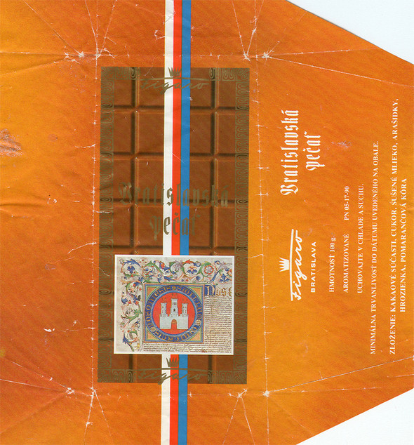 Мояшоколадная коллекция (1992–2009). Часть первая. Изображение № 15.