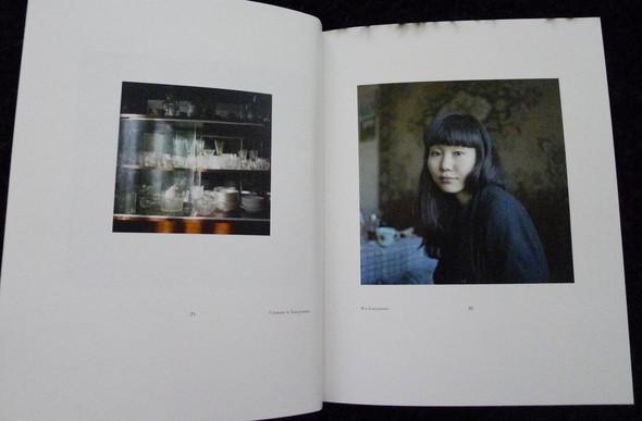 Игорь Старков: Как я стал документальным фотографом. Изображение № 39.
