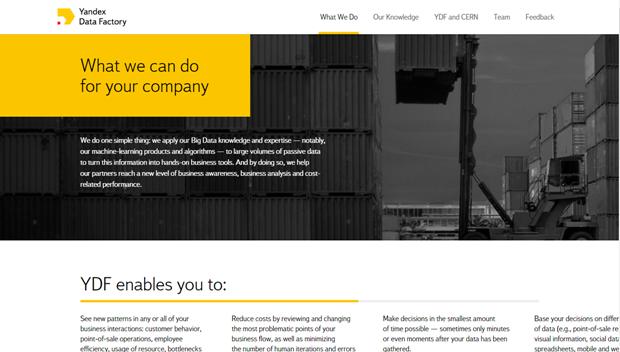 «Яндекс» обработает «большие данные» для других компаний. Изображение № 1.