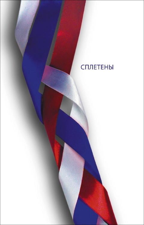 POST ITAWARDS 2009 — РОССИЯ. Изображение № 35.