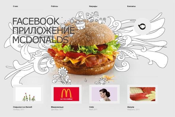 Ручная работа. Дизайн сайтов с рисованными элементами. Изображение № 1.
