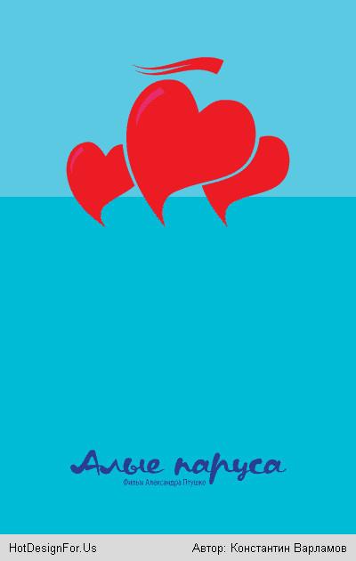 Минимализм-постеры к отечественным фильмам. Изображение № 6.