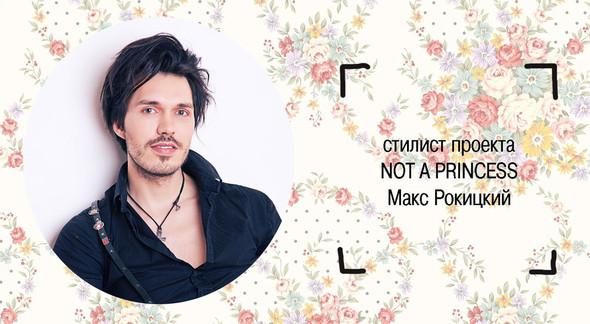 Команда дизайнерского проекта NOT A PRINCESS. Изображение № 5.