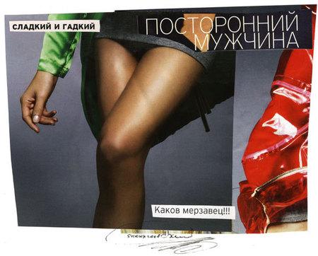 Новохокку отOPEN! Design. Изображение № 16.