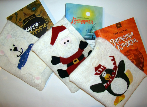 Cвоими руками: Christmas Bookeeper. Изображение № 11.