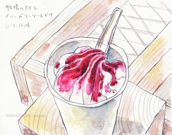 Завтрак японской художницы. Изображение № 23.