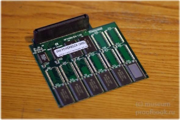 Ретро: Apple Powerbook 3400c200 97года. Изображение № 15.