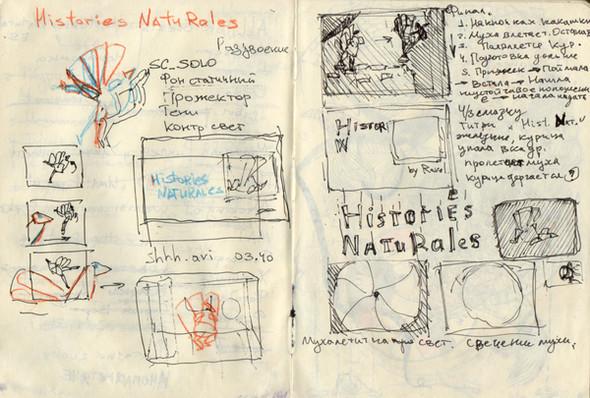 Histories Naturales – Механический Балет. Изображение № 4.