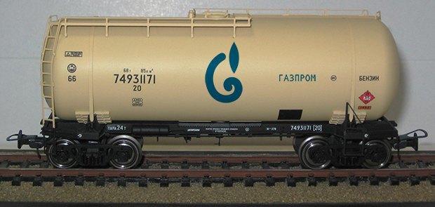Редизайн: Новый логотип «Газпрома». Изображение № 26.