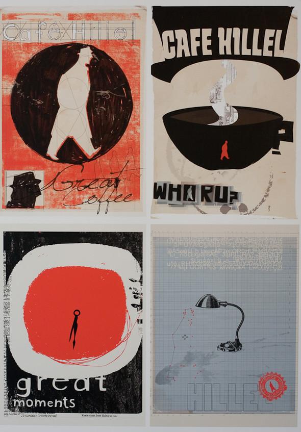 """Выставка израильского дизайна: """"Cделано в Израиле"""". Изображение № 1."""