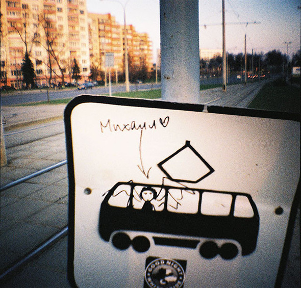Путешествие с мини-дианой. Изображение № 2.