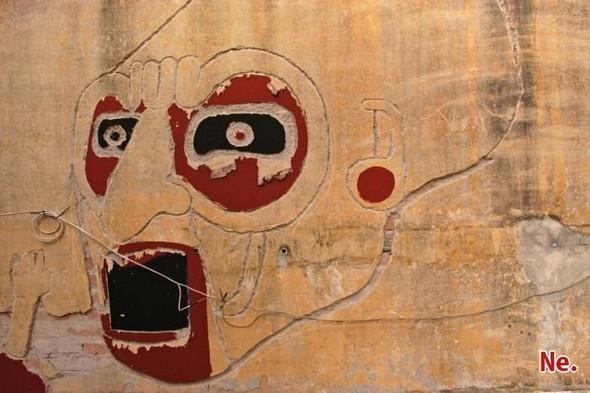Искусство на улицах. Изображение № 1.