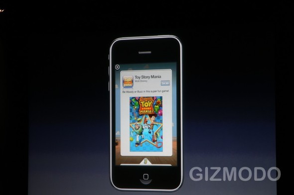 Apple представила iPhone OS 4.0. Изображение № 22.
