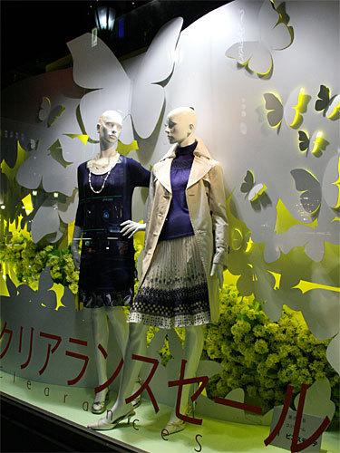 Токийские витрины. Изображение № 6.