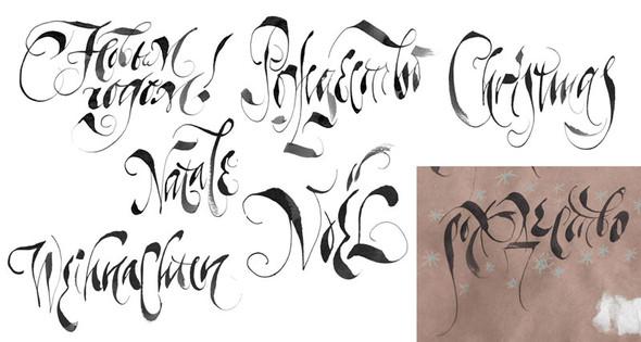 Выдающиеся российские шрифтовики икаллиграфы. Изображение № 33.