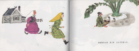 Репка пояпонски. Изображение № 9.