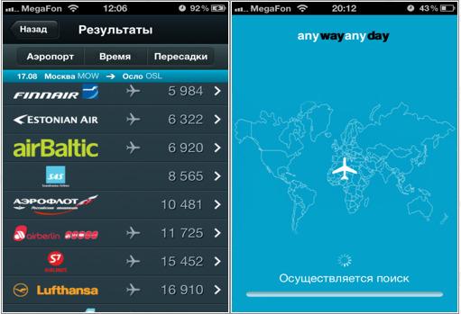 10 бесплатных travel-приложений для iPhone. Изображение № 1.